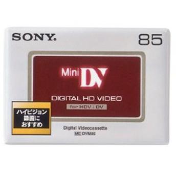 SONY ハイビジョン録画対応ミニDVカセット DVM85HD