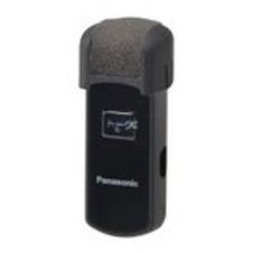 パナソニック WX-CM210 ワイヤレスインターカム 接話マイクロホン