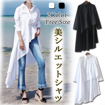 韓国ファッションロングシャツ レディース 夏 シャツ ロング シャツ カーディガン 大きいサイズ トップス ブラウス ゆったり 無地 着痩せ ホワイト