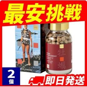 1個あたり21430円 日本クリニック 牡蠣 600粒 2個セット