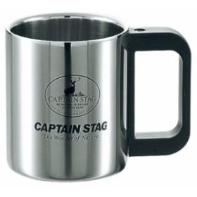 マレーダブルステンマグカップ420ml 【M-1247】【CAPTAIN STAG】キャプテンスタッグアウトドアショッキルイ(M1247)