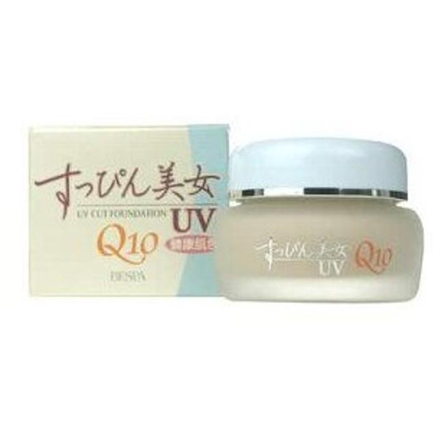 ベスパ すっぴん美女UV-Q10 健康肌色(オークル) ビンタイプ33g