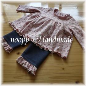 saleくすみピンク♪野苺チュニック&フリルパンツ お洋服セット