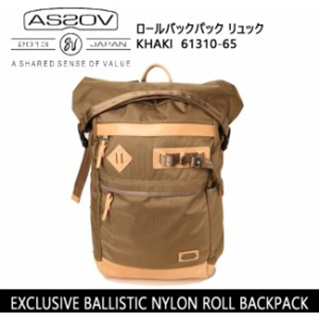 AS2OV アッソブ EXCLUSIVE BALLISTIC NYLON ROLL BACKPACK 061310