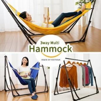 ハンモック 自立式 室内 キャンプ アウトドア sleeple 3WAYマルチハンモック 3way ハンモックチェア ネッド スタンド
