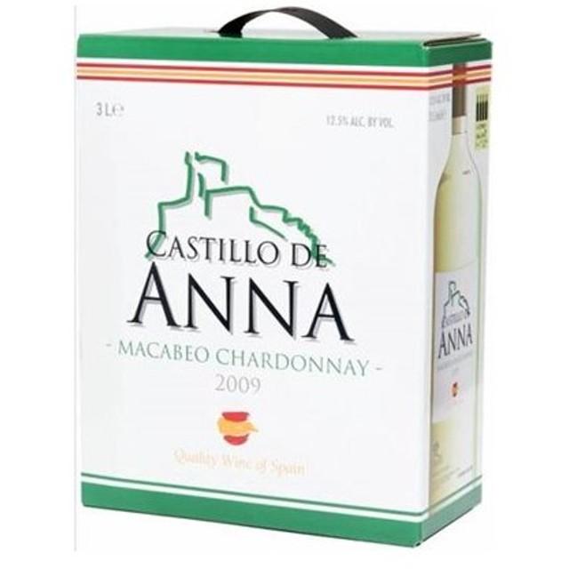 カスティージョ・デ・アナ 白 BIB 3000ml(スペインワイン)