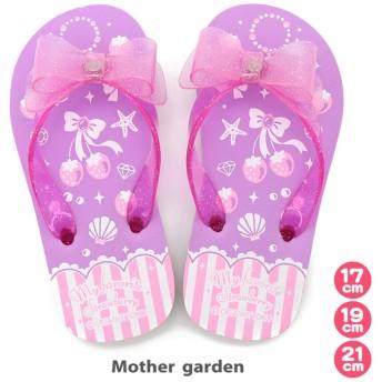 【オンワード】 Mother garden(マザーガーデン) マザーガーデン ビーチサンダル 野いちご シェル柄 キッズ 紫 はきもの19cm キッズ