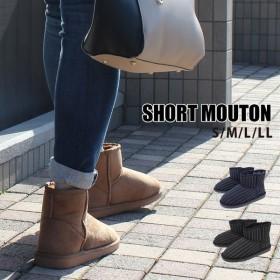 ムートンブーツ ショート レディース ブーツ 靴 ショート丈 ムートン 防寒 ベリーショートブーツ ミニ 靴 ボア シンプル フラット