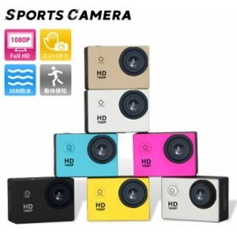 アクションカメラ フルHD ウェアラブルカメラ スポーツカメラ 水中カメラ ドライブレコーダー 30M防水 防犯 小型 超軽量 j102