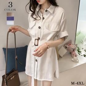 高レビュー‼韓国ファッション/ウエストを締める/痩せて見える/シャツのワンピース/女性/中丈/シャツのスカート