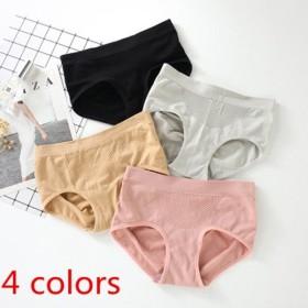 2枚セット ショーツ 子宮温活 スタンダード パンツ 3D縫い目 超盛無地 プレーン マッサージデザイン引き締め