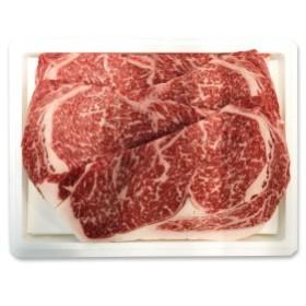 牛肉 蔵王牛 ロースステーキ 4枚 600g ステーキ 肉 国産 和牛 高橋畜産食肉 宮城県産 ブランド牛 お祝い