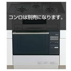 大阪ガス114-D563 ガスビルトイン高速オーブン・電子レンジ セットフリー コンビネーションレンジ