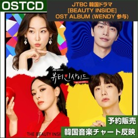 JTBC 韓国ドラマ [Beauty Inside] OST ALBUM (Wendy 参与) / 韓国音楽チャート反映/1次予約