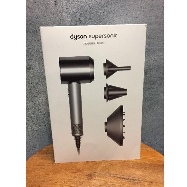 代官山)ダイソン ヘアドライヤー Dyson Supersonic HD01 プロ専用 美品