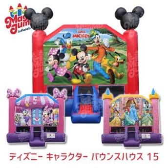 /お取り寄せ/エアー遊具 トランポリン 6人用 マジックジャンプ ディズニー キャラクター バウンスハウス 15