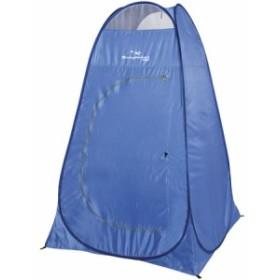 キャプテンスタッグ(CAPTAINSTAG) シャイニーリゾート ポップアップ 着替えテント UV M-5788 【サンシェード アウトドア テント 着替え