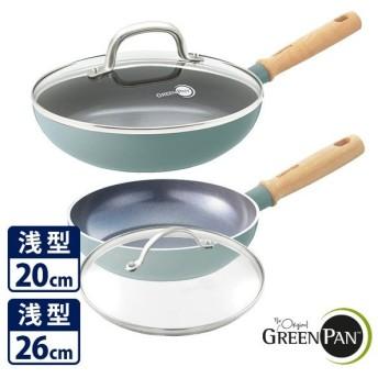 GREENPAN メイフラワー2点セット(フライパン20cm+26cm蓋付き) /グリーンパン /お取寄せ/特典付/P10倍
