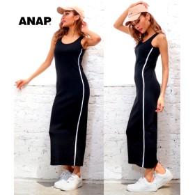 【セール開催中】ANAP(アナップ)サイドラインリブタンクロングワンピース