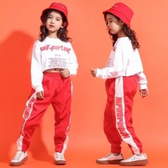 2点キッズ 上下 ジャージ ダンス 衣装子供 上下セッアップ ガールズ ジャズダンス ステージ衣装 女の子 練習着 xh050