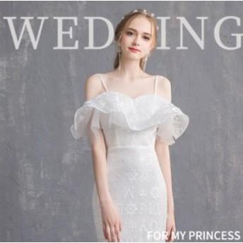 ウェディングドレス 森ガール系 結婚式 花嫁 新品 お姫系 マーメイドラインドレス フワフワ ホワイト系 ブライダル ロングドレス 着痩せ