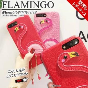 【送料無料】 ぶらりん足がカワイイフラミンゴ ライチ型押しレザーケース スマートフォン 携帯ケース iPhone6・iPhone6Plus・iPhone7iPhone7Plus・iphone8plus