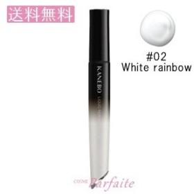 口紅 KANEBO カネボウ リクイドニュアンスルージュ #02 White rainbow 6.2ml メール便対応 メール便送料無料 新入荷05