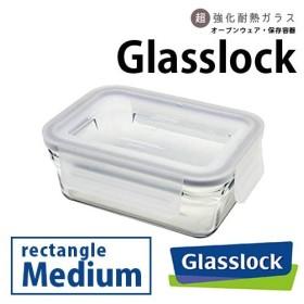 GlassLock 超強化耐熱ガラスオーブンウェア レクタングル 中 /グラスロック  /在庫有/P10倍