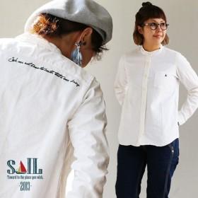 シャツ 長袖 バンドカラー 綿麻 オックス 日本製 「バック メッセージ ワンポイント 刺繍」 無地 レディース