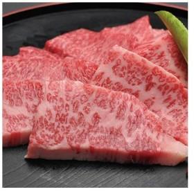 三重土産 松阪牛 焼き肉(肩 モモ バラ) 生鮮食品 肉類  直送品 代引き決済不可  ID:81938040