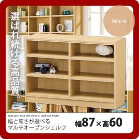 ナチュラル:幅87x高60 : 幅と高さが選べる マルチオープンシェルフ(tianeo) (ナチュラル) 本棚 書棚 ブックシェルフ フリーラック オープンラック