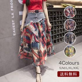 リアルショットのファッションステッチシフォンデニムスカートの半分の長さのドレスビーチスカート