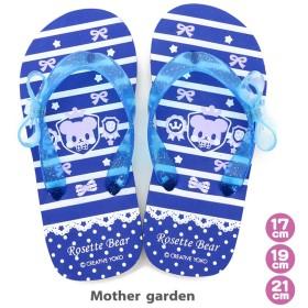 【オンワード】 Mother garden(マザーガーデン) くまのロゼット ビーチサンダル キッズサイズ プール 紺(ネイビー・インディゴ) はきもの17cm キッズ