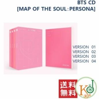 【おまけ付き】【初回特典なし】BTS CD [MAP OF THE SOUL:PERSONA] ペルソナ 防弾少年団 バンタン/ おまけ:生写真+トレカ(7070190313-
