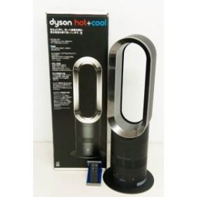 【中古】ダイソンDyson Hot+Coolホットアンドクール ファンヒーター エアマルチプライアー AM05NN ニッケル/ニッケル 扇風機