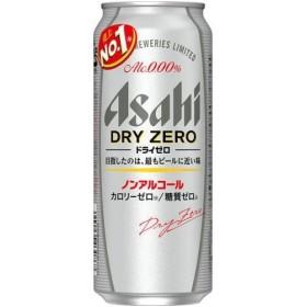 アサヒ ドライゼロ (500ml 24缶)ノンアルコールビール 4904230030881