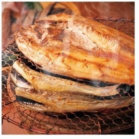 北海道土産 北海道 干物セット 海産品 魚貝類  直送品 代引き決済不可  ID:81908075