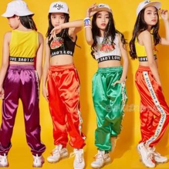 新品 キッズダンス衣装セットアップ ヒップホップ ロングパンツ タンクトップ 上下 セット 白セットアップ 赤と緑 トップ HIPHOP
