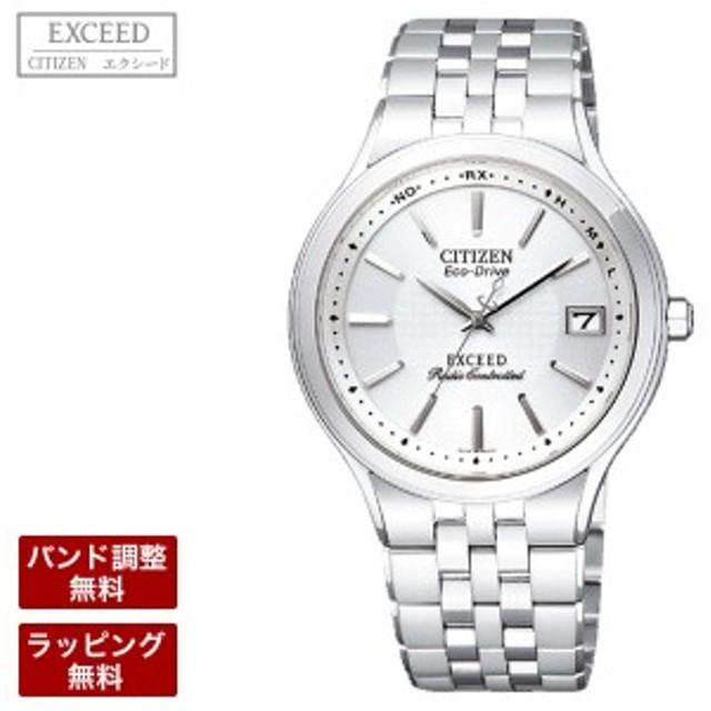 0b286a5470 シチズン 腕時計 CITIZEN シチズン EXCEED エクシード エコ・ドライブ ソーラー電波時計 ペアモデル・メンズ