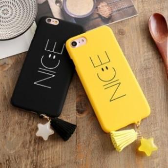 即納★送料0★NICE スマイル タッセル付き ハード ケース iPhone6 iPhone7 iPhone7ケース iPhone8ケース iPhoneケース