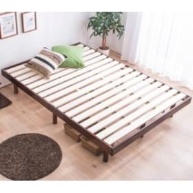 すのこベッド ダブル フレームのみ 高さ調節 3段階 ヘッドレススノコベッド NLES ノール ダブル フレームのみ 木製ベッド(代引不可)【送