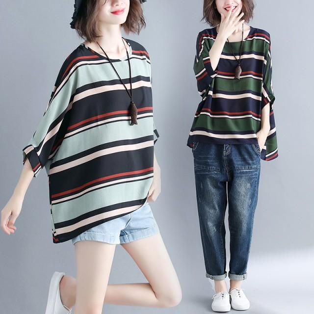 韓国ファッション大人の魅力高まる大人スタイル 可愛 大きなサイズの半袖Tシャツです。ストライプがゆるくて痩せやすいです上着。
