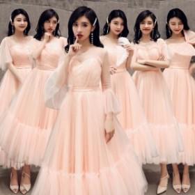 ブライズメイドドレス 花嫁 ドレス 演奏会 結婚式 二次会 パーティードレス 卒業式 お呼ばれワンピースlf557
