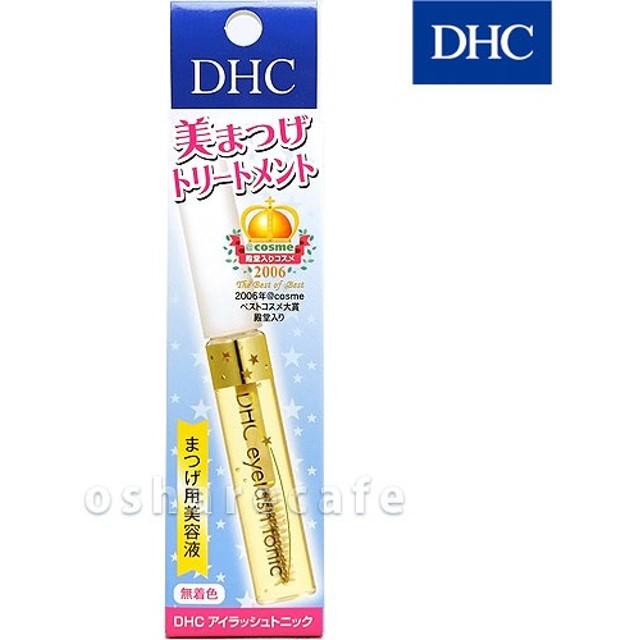 【メール便で発送】DHC アイラッシュトニック 6.5ml (6022080)