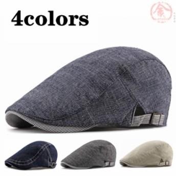 帽子 キャップ メンズ ハンチング 夏物 UV 通気性 遮光タイプ サイズ調整 シンプル 大きいサイズ 男女兼用 おしゃれ 父の日