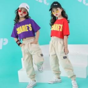 ダンス 衣装 ガールズ 半袖 へそ出し パーカー キッズ ダンス トップス ロングパンツ ジャッズ 韓国風 ヒップホップ キッズ ダンス パン
