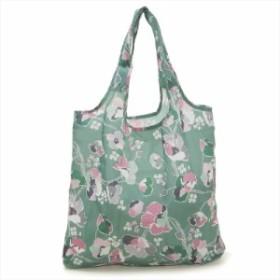 キャスキッドソン Cath Kidston パック トートバッグ エコバッグ 777254 Foldaway Shopper Evergreen Sketchbook Bloom 花柄グリーン系