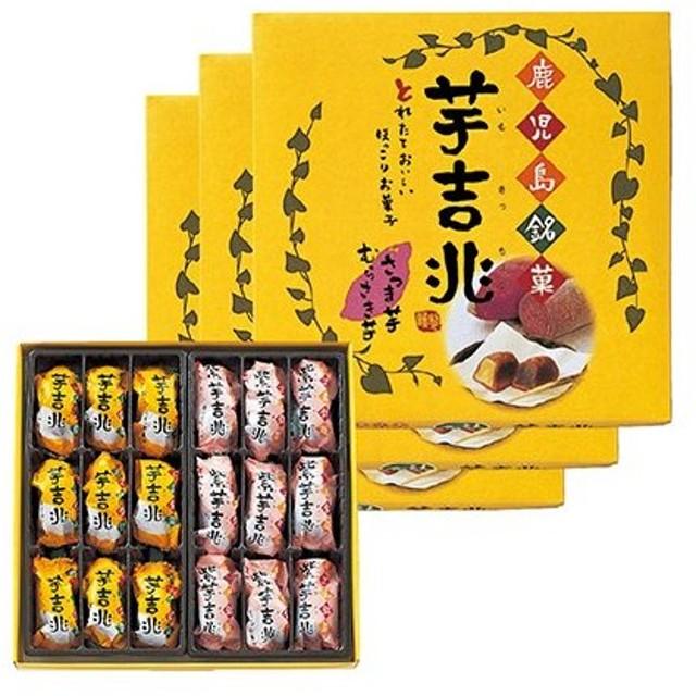 鹿児島土産 芋吉兆(2種詰合せ) 3箱セット  ID:92588009