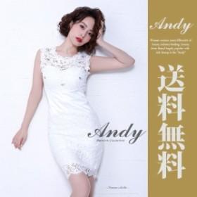 Andy ドレス アンディ キャバドレス ナイトドレス ワンピース andy ブランド andyドレス ホワイト 白 7号 S 9号 M AN-OK1567 クラブ スナ
