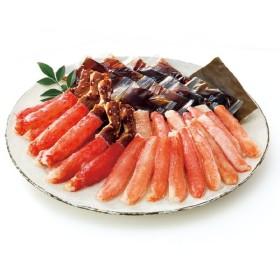 北海道土産 北海 かにしゃぶ 海産品 魚貝類  直送品 代引き決済不可  ID:81908071